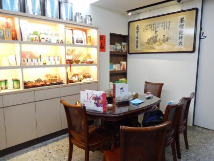 台北2014.7製茶店