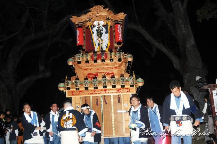 山道屋台(だんじり) 宮出し 伊曽乃神社祭礼 西条祭り2013