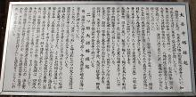 $萩原な親父の日記