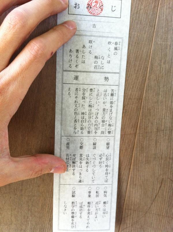 fc2blog_2013032219284147e.jpg