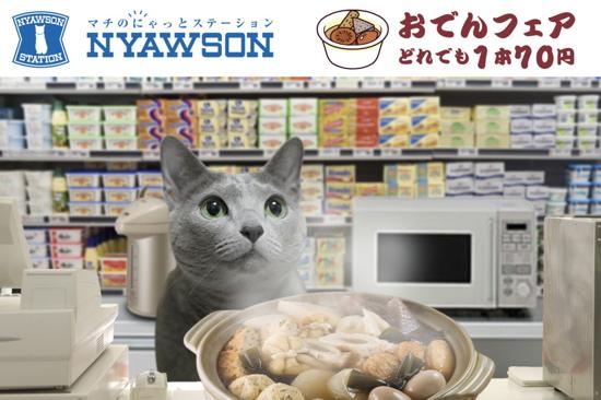 NYAWSON16