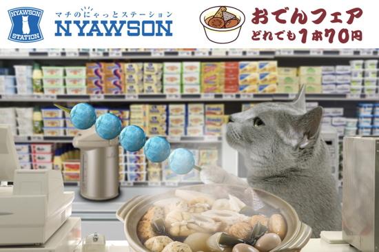 NYAWSON22