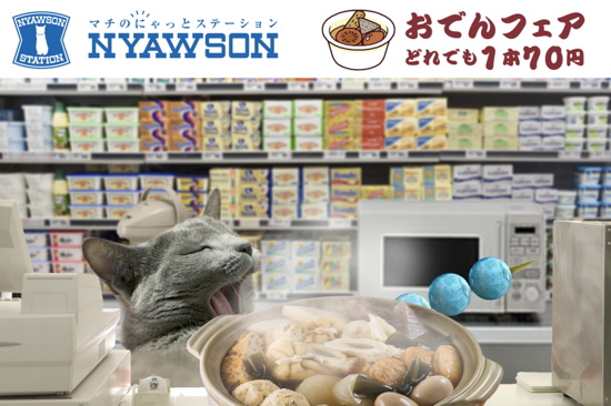 NYAWSON24