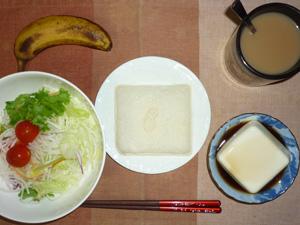 ランチパック(ピーナッツ),サラダ,豆腐,バナナ,コーヒー