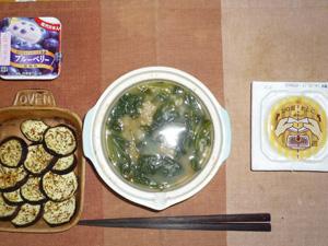 ほうれん草のおじや,納豆,茄子のオーブン焼き,ヨーグルト