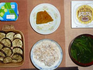 胚芽押麦入り五穀米,納豆,茄子のオーブン焼き,カボチャの煮物,ほうれん草のおみそ汁,ヨーグルト