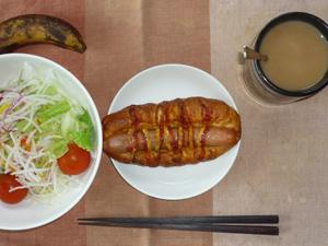 総菜パン,サラダ,バナナ,コーヒー