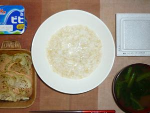 玄米粥,納豆,玉葱のオーブン焼き,ほうれん草のおみそ汁,ヨーグルト