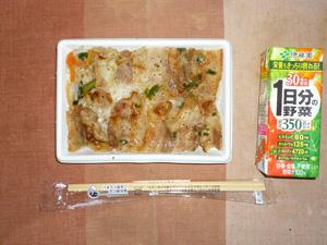 塩豚カルビ丼,野菜ジュース