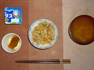 黒胡椒チャーハン,カボチャの煮物,ワカメのおみそ汁,ヨーグルト