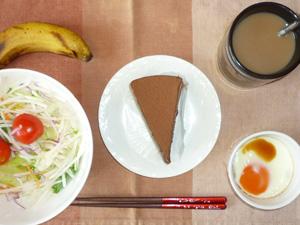 ガトーショコラ,サラダ,目玉焼き,バナナ,コーヒー