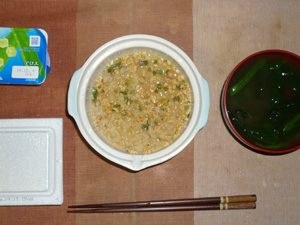 納豆おじや,納豆,ほうれん草のおみそ汁,ヨーグルト