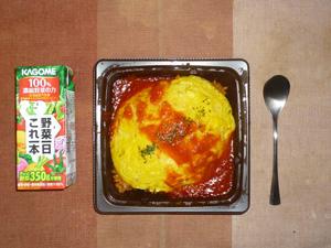 オムライス,野菜ジュース