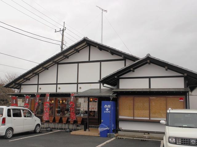 つけ麺SO20131219001
