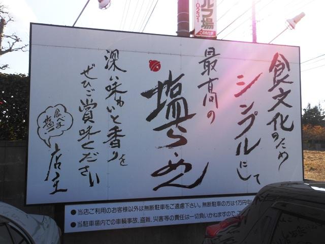 りんりん20131207008
