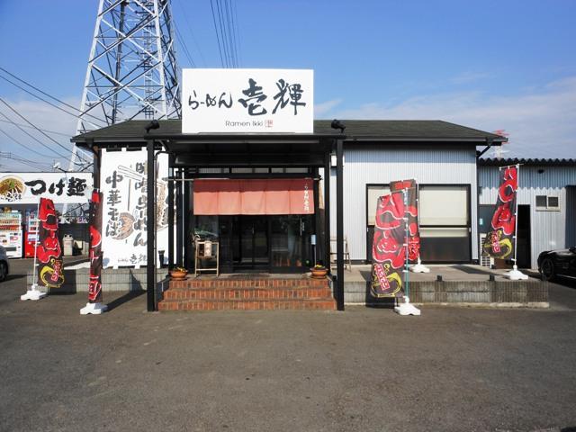 壱輝20130204001