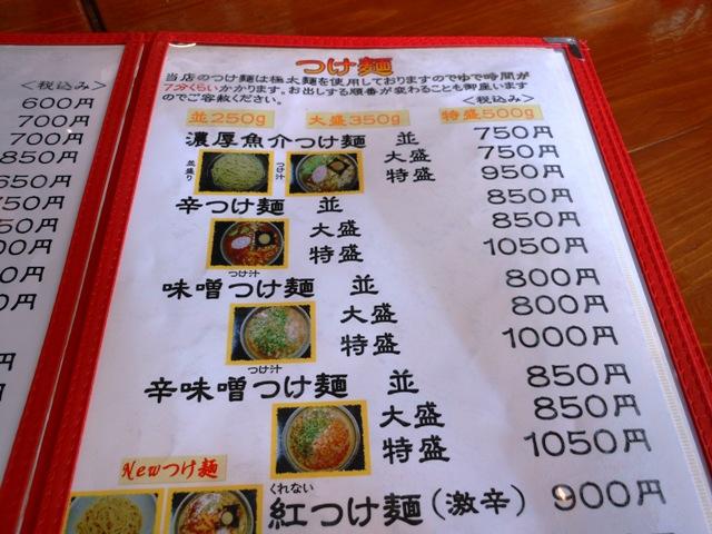 壱輝20130204003
