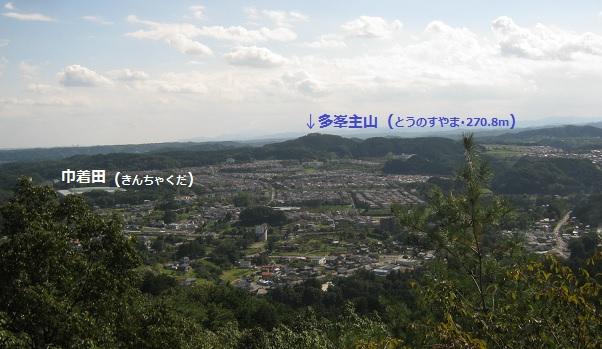hiwada140914-117.jpg