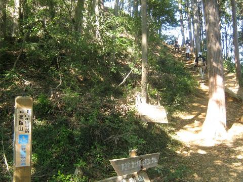 hiwada140914-123.jpg