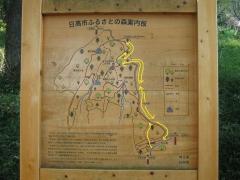 hiwada140914-140.jpg