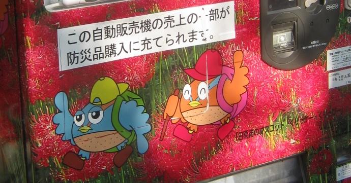 kinchakuda140914-106.jpg