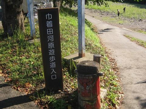 kinchakuda140914-107.jpg
