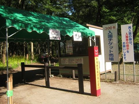 kinchakuda140914-109.jpg