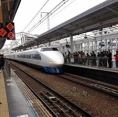 shinkansen__.jpg