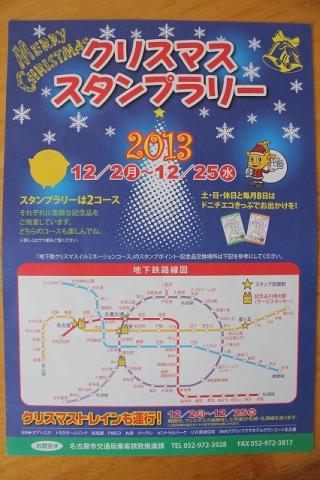 20131220_6.jpg