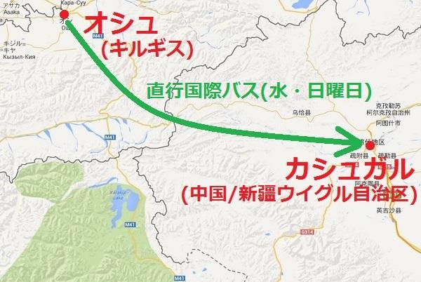 20131212-00.jpg