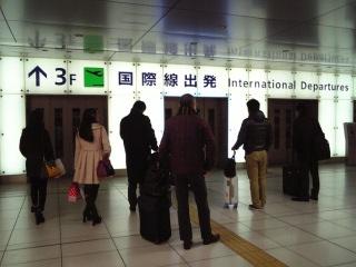 中国旅行2014(1)③