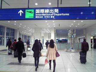 中国旅行2014(1)④