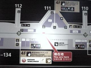 中国旅行2014(2)③