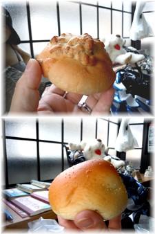 しろくまパンはやっぱり美味い