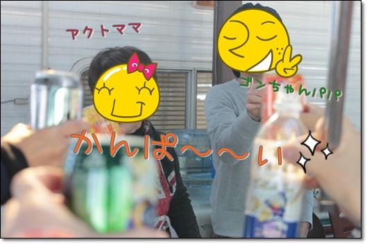 20131203-IMG_4567.jpg