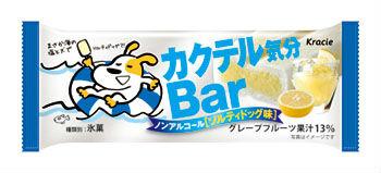 ah_bar1.jpg