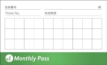 foresta_monthlypass_91_55_o小