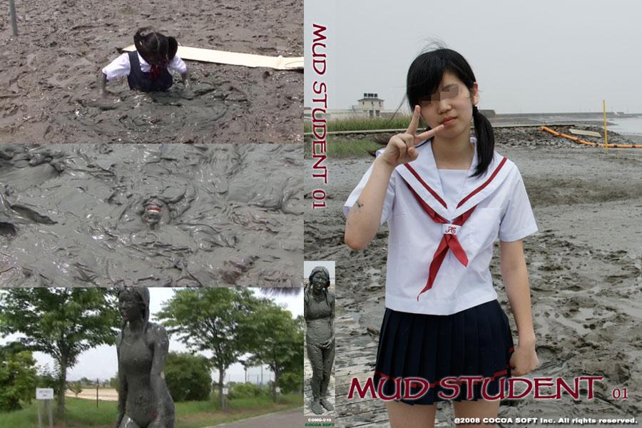 Mud Student01