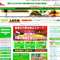 栗東スポーツ