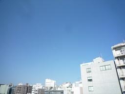 akizora