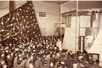 blog 原子力平和利用博覧会 1956.1.2.