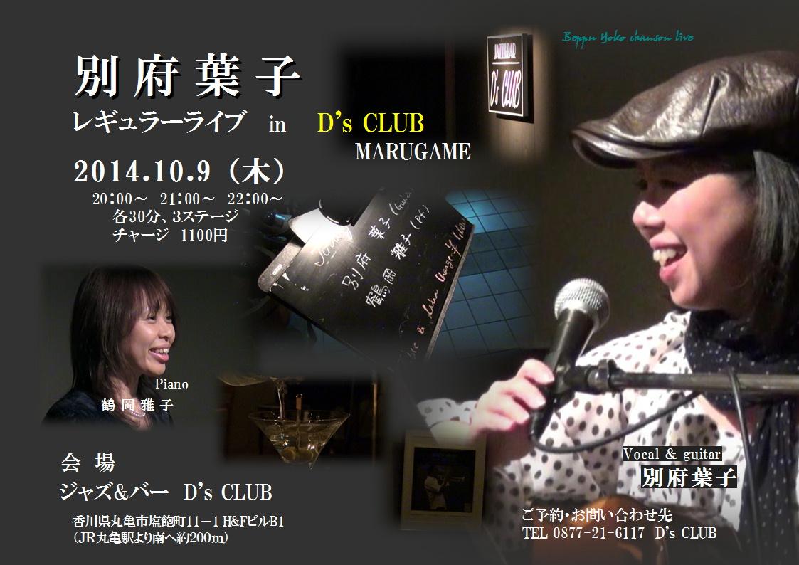 DS1410.jpg