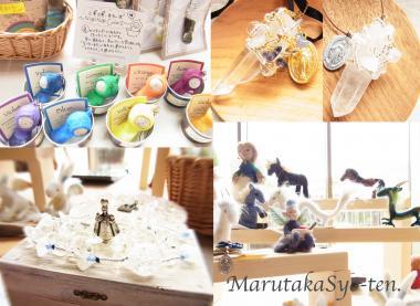 maru1_convert_20110920163432.jpg