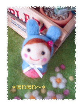 春色ウサマトちゃん