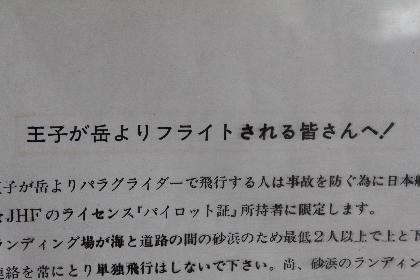 1IMG_12(1)_20120326132000.jpg