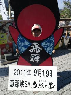 名古屋-3