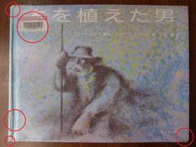 繝舌・繧ウ繝シ繝雲convert_20111129200513