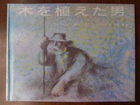 譛ィ繧呈、阪∴縺滂シ医ヶ繝ュ繧ー逕ィ・雲convert_20111129200549