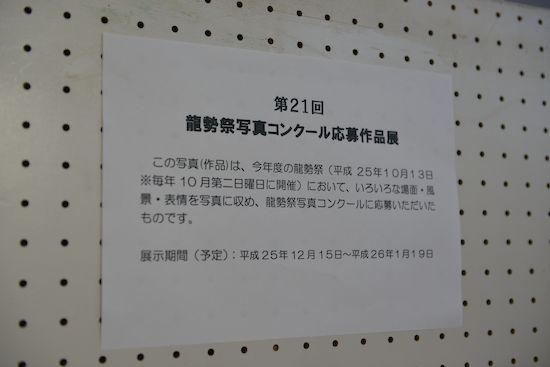DSC_9629[1]