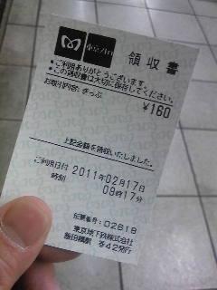 20110217093024